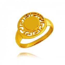 Złoty damski pierścionek P1441