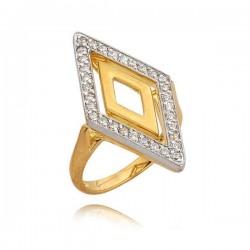 Elegancki pierścionek na prezent N314