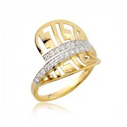 Złoty pierścionek P1695