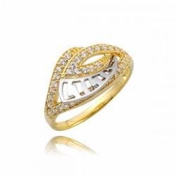 Złoty pierścionek PB241