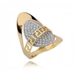 Złoty pierścionek PB201