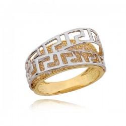 Złoty pierścionek PB216