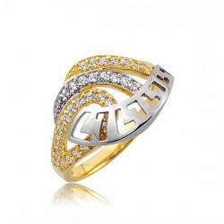 Złoty pierścionek PB243