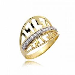 Złoty pierścionek PB251
